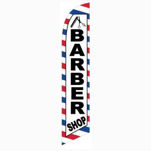 Barber Shop Feather Banner Flag