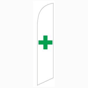 Marijuana Dispensary Feather Flag