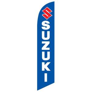 Suzuki Feather Flag